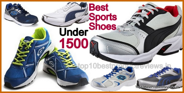 Best Sports Shoes Under 1500