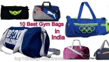 [2020 New List] Best Gym Bags in India Buy Online